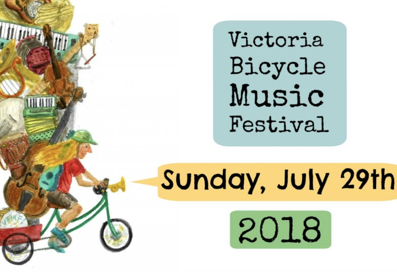 Victoria Bicycle Music Festival 2018