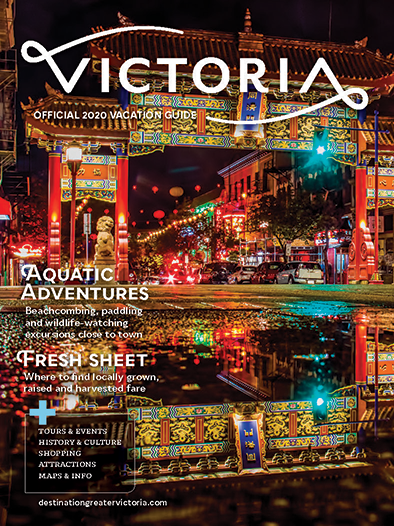 Cover of Vacation Guide magazine